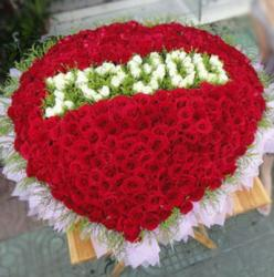 Special Valentine's Day Bouquet in Heart Shape with Flower words I Love You