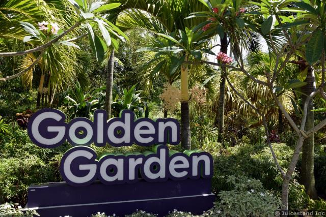 Golden Garden at Gardens by the Bay