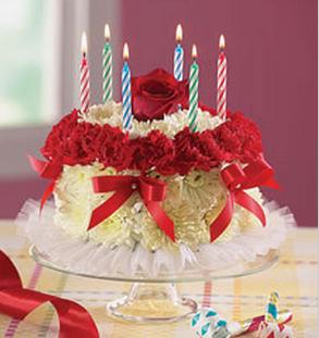 Happy Birthday Flower Cakepinkwhite Flowerific